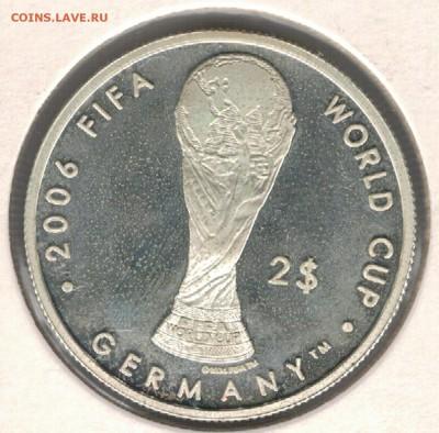 Ag Фиджи 2 доллара 2004 Футбол до 25.09.17 в 22.00мск (Е333) - 5-ф1