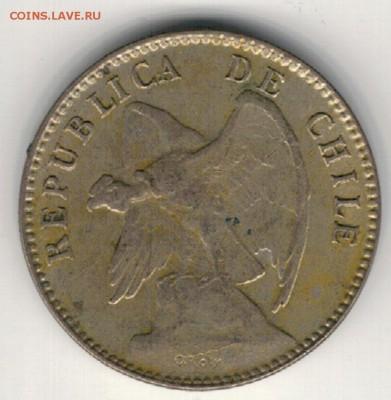 Ag Чили 20 сентаво 1908 Кондор до 25.09.17 в 22.00мск (Е334) - 5-ч