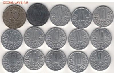 Австрия подборка №1 10 грошей 25.09.2017 в 22.00мск (Е200) - 3-ав№1а