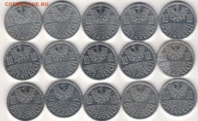 Австрия подборка №2 10 грошей 25.09.2017 в 22.00мск (Е200) - 3-ав№2