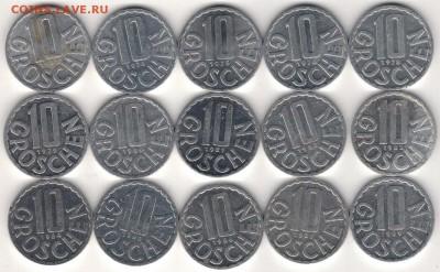 Австрия подборка №2 10 грошей 25.09.2017 в 22.00мск (Е200) - 3-ав№2а