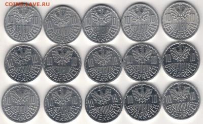 Австрия подборка №3 10 грошей 25.09.2017 в 22.00мск (Е200) - 3-ав№3