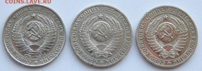 РУБЛИ 1961,1989,1990 до 22.09.17 - DSCN7634.JPG