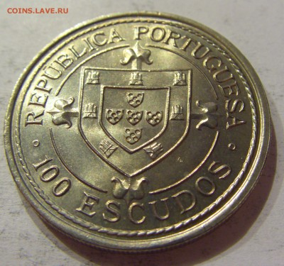 100 эскудо 1987 Тристао Португалия №2 24.09.2017 22:00 - CIMG3624.JPG
