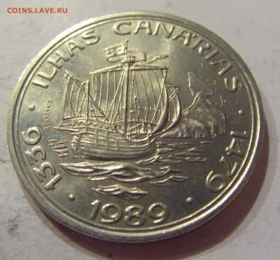 100 эскудо 1989 Канары Португалия №2 24.09.2017 22:00 - CIMG3665.JPG