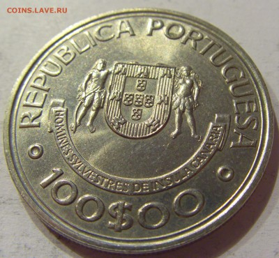 100 эскудо 1989 Канары Португалия №2 24.09.2017 22:00 - CIMG3664.JPG