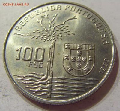 100 эскудо 1990 Бранко Португалия №2 24.09.2017 22:00 - CIMG3672.JPG