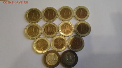 10,50,100 рублей 1991-1992г.г 13штук до 22.09.2017 22:00 МСК - P_20170920_141334