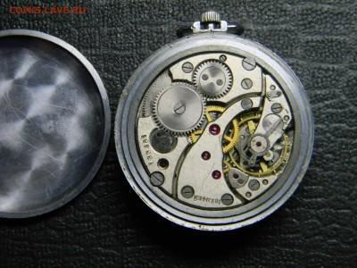 карманные часы молния  до 22.09 в 21.30 по Москве - Изображение 2984