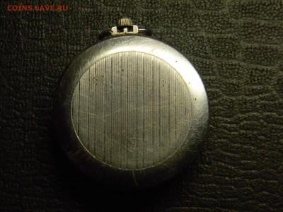 карманные часы молния  до 22.09 в 21.30 по Москве - Изображение 2983