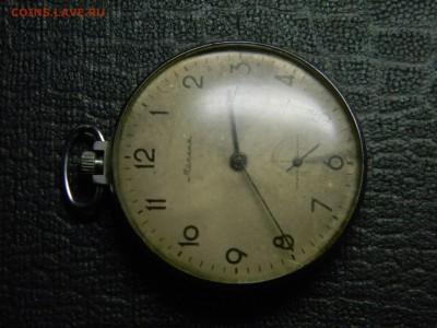 карманные часы молния  до 22.09 в 21.30 по Москве - Изображение 2982