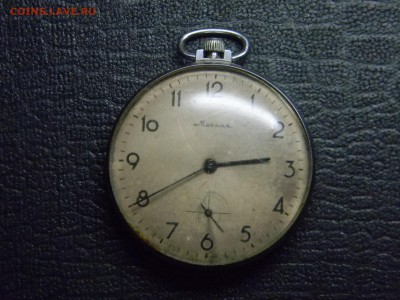 карманные часы молния  до 22.09 в 21.30 по Москве - Изображение 2981