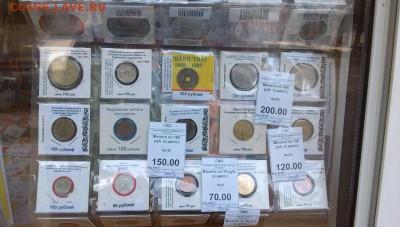 Роспечать и монеты - IMG_20170921_091833