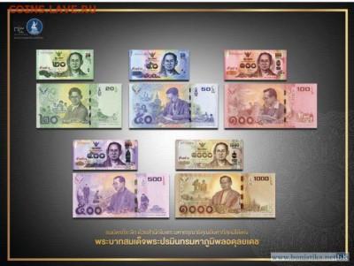 Банкноты Тайланда. - 15059265996459