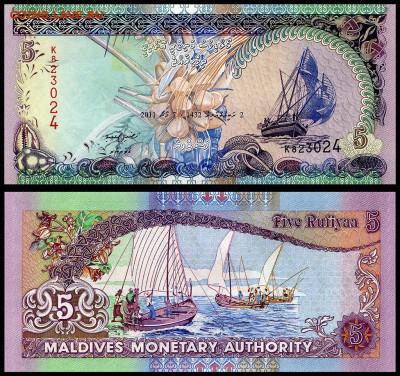Мальдивы 5 руфий 2011 год. UNC. до 27.09.17 г. в 22:00 мск - 5161652