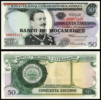 Мозамбик 50 эскудо 1970 г. UNC. до 27.09.17г. в 22:00 мск - 5161655