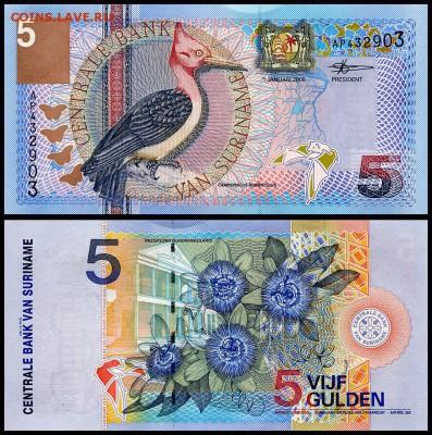 Суринам 5 гульденов 2000 г. UNC. до 27.09.17 г. в 22:00 мск - 5161698