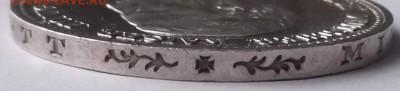 Иностранное фуфло для нумизматов, подделки, копии. - post-36173-0-59363500-1423315428