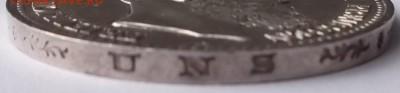Иностранное фуфло для нумизматов, подделки, копии. - post-36173-0-62660200-1423315259
