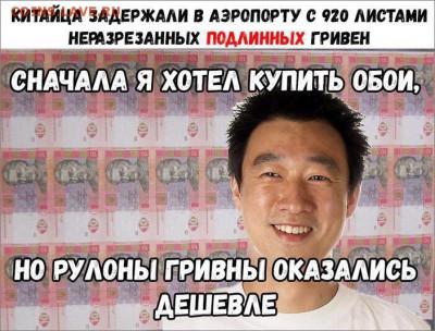 про Украину - YbL5Ku-AyRY