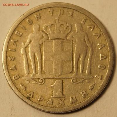 Греция.1 Драхма 1954 до 02.10.2017 в 22:00 - 1Драхма1954_2.JPG