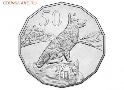 Монеты с изображением собак. - Австралия 50 центов 2018 Год Собаки