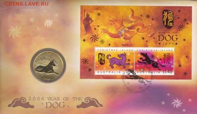 Монеты с изображением собак. - IMG