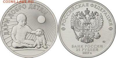 Монеты с изображением собак. - 15rChildren