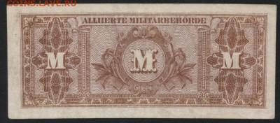 50 марок 1944 года.СЗОГ.до 22-00 мск 01.10.17г.. - 50 марок 1944 СЗОГ р