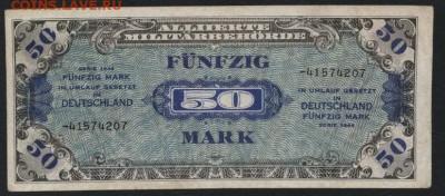 50 марок 1944 года.СЗОГ.до 22-00 мск 01.10.17г.. - 50 марок 1944 СЗОГ а