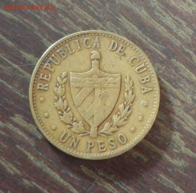 КУБА - 1 песо ЗВЕЗДА до 6.10, 22.00 - Куба 1 песо1987 Звезда