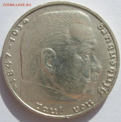 Германия, иностранщина (наборы, на вес, евро), царизм, СССР. - 2 марки 1936 G - 2-2