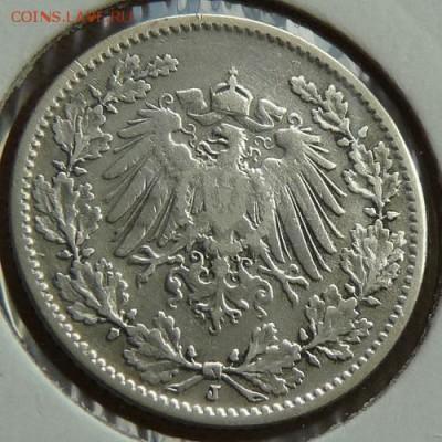 2 м. 1906 J, до 22.00  6.10. - P1170597.JPG