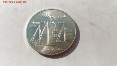 Канада 5 долларов Олимпиада 1976 до 09.10. в 22:00 по МСК - 3