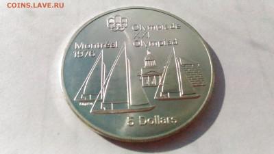 Канада 5 долларов Олимпиада 1976 до 09.10. в 22:00 по МСК - 2
