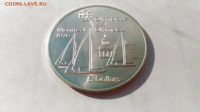 Канада 5 долларов Олимпиада 1976 до 09.10. в 22:00 по МСК - 1