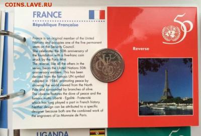 Франция 5 Франков 1995 50 лет ООН медно-никель буклет Редкая - yTr_c4_3R2M