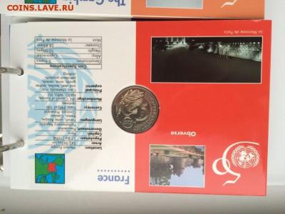 Франция 5 Франков 1995 50 лет ООН медно-никель буклет Редкая - p8pmqOVBXN4