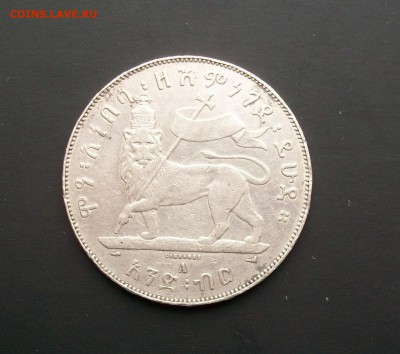 Эфиопия 1 Бирр 1895 Серебро - 100_7519