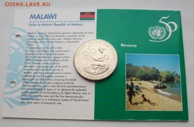 Крона Шайба Малави 5 квача 1995 50 лет ООН буклет - malavi_5_kvacha_1995_50_let_oon_krona_shajba_buklet (1)