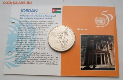 Крона Шайба Иордания 5 динар 1995 50 лет ООН буклет - iordanija_5_dinar_1995_50_let_oon_krona_shajba_buklet