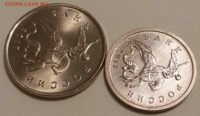 1 и 5 копеек 2017г. Набор из двух монет. Короткий - 4