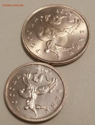 1 и 5 копеек 2017г. Набор из двух монет. Короткий - 3
