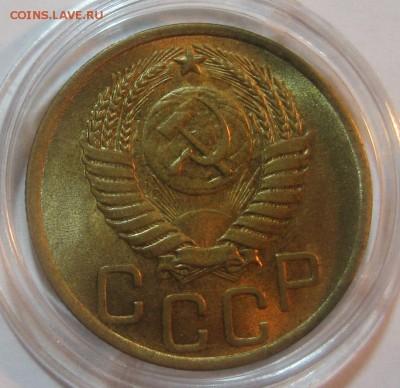 3 копейки 1949 UNC штемпельный блеск до 11.10.17 22.00 - IMG_5237.JPG