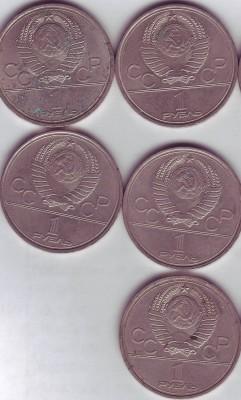 монеты СССР помогиТе оценить - Копия Image0011.JPG