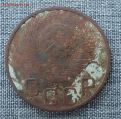 20 копеек 1949 года АИФ№81 до 09.10.17 в 22.00Мск - DSC03584.JPG