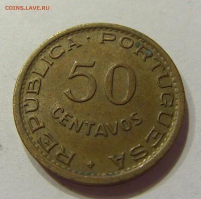 50 сентаво 1957 Ангола 11.10.2017 22:00 МСК - CIMG4852.JPG