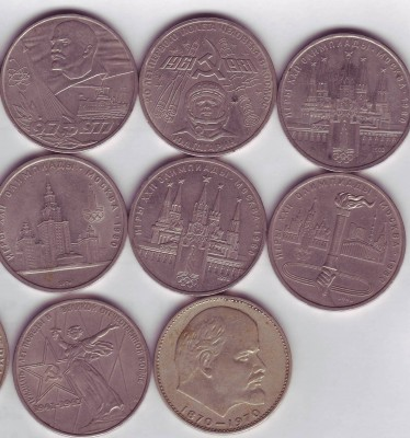 монеты СССР помогиТе оценить - Копия (2) Image0010.JPG