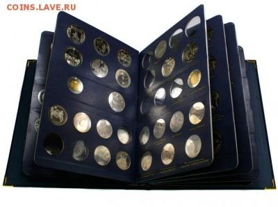 НОВИНКИ!АЛЬБОМЫ для монет Коллекционеръ .БЕСПЛАТНАЯ доставка - img_7284