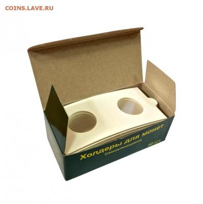 НОВИНКИ!АЛЬБОМЫ для монет Коллекционеръ .БЕСПЛАТНАЯ доставка - самоклейка белый 2
